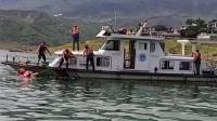 载学生回家的船翻致10死:船费每学期160元