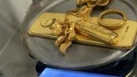女子邮寄11万黄金中途失踪 邮政回应