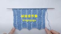 简约的花样很适合织毛衣,拉丝竖节条编织教程,清新中又不失别致