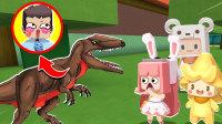 【木鱼】迷你世界:迷你版恐龙模拟器,鱼玲变成南方巨兽,与小伙伴们展开厮sha!