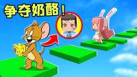 【木鱼】迷你世界:联机模式,鱼玲带上小伙伴们,化身成猫和老鼠抢奶酪!