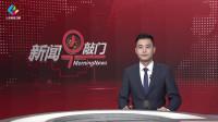 2022年山东省硕士研究生网上报名时间确定 9月24日起预报名