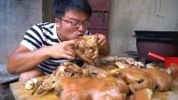 卤20斤猪头,做一顿琅琊肉大餐,柴火地锅烀一晚上,吃肉吃过瘾