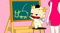 奶瓶小星:多如牛毛,搞笑动画短片小视频