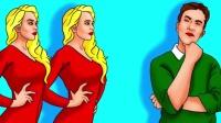 脑力测试:谁不是男人的妻子?