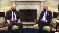 现场! 白宫工作人员突然打断英国首相发言并驱逐记者 拜登默默看着