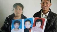 3名留守姐弟被发现陈尸山野,警方称系体力衰竭死亡不立案