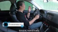 2013款马自达CX-5动态感受,看看为啥脱离主流