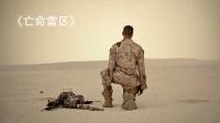 这个男人在沙漠里被一个破铁瓶玩弄了3天3夜!