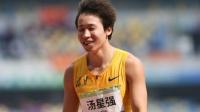 全运会男子200米汤星强摘金 谢震业夺银