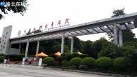 重庆外语外事学院,严格贯彻落实国家疫情防控要求