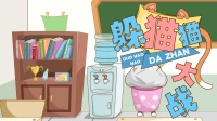 学生教室和老师捉迷藏,躲进这一隐藏地竟完全隐身?