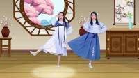 儿童唱跳学古诗—《乐动古诗》春晓✔