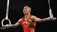 肖若腾夺全运会体操全能金牌