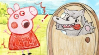 手绘定格动画:小兔子乖乖儿歌,小猪佩奇提醒孩子不给陌生人开门