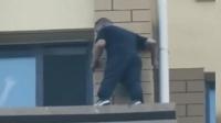 男子29楼扔男童致死 已被批捕