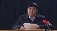 【乡村爱情故事】38:刘能开会迟到,镇长严肃批评 乡村爱情故事 31