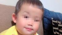 太恶劣!日本男子被指控虐待女友3岁儿子,将其用热水烫死