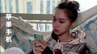 徐楚怡为买新手机,死缠烂打纠缠闺蜜,这也太真实了