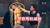 《怒火重案》为了黑香港警察,有多丧心病狂?完全不顾事实和逻辑