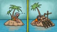 咖子谜题:这两个岛上的人当中,谁会得救呢?