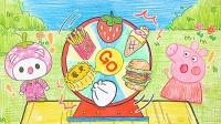 手绘定格动画:小猪佩奇食玩转盘玩具游戏,会转到什么美食呢?