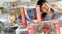 宝贝得到好多爆裂飞车玩具 二段弹射超酷的 你最喜欢哪一款