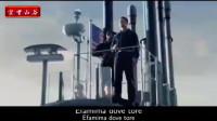 英文金曲《Divano》中文名(迪瓦诺)