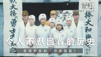 她们也就十几岁,竟被日军抓去充当慰安妇!这段历史不能忘!
