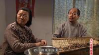 广坤跟刘能一直不对付,现在有事求他,犯难了