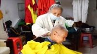 长沙3元理发店17年不涨价 想为大家多做好事