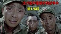 长津湖虽然优秀,但不是中国最好的战争电影