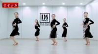 歌伴我舞《拉丁热舞》现代舞