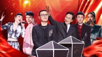 国庆晚会 导师学员轮番登场 献歌祝福伟大祖国