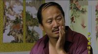 广坤谎称赶走艳南,不料被王老七逮个正着,这下完了