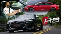 【Go車誌】2022 奥迪 Audi RS6 Avant and Audi RS7 Sportback 试驾