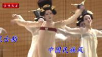 空灵飘逸《古风古韵》中国民族风