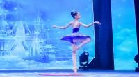 157.俞卓非 少儿独舞《蓝鸟》星耀杯2021舞蹈展演