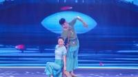 162.龚美夙、贾国强青年专业组双人舞《疍歌悠悠》星耀杯2021舞蹈展演