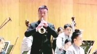 《澳门狂想曲第二号》作曲:关乃忠,唢呐:田丁