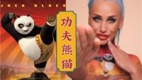 中国人都会功夫吗?这只熊猫也太厉害了