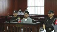 江西杀医案一审宣判:凶手被判死刑