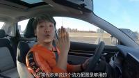 吉利新款帝豪试驾体验,看看驾乘品质如何