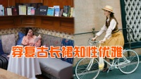 刘诗诗上海街头复古大片,穿橙色皮裙知性优雅