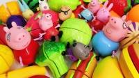 小猪佩奇切水果 史上最好玩的水果蔬菜切切乐玩具