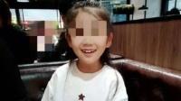 抚顺6岁女童被虐待案宣判:生母及其男友因故意伤害、虐待罪获刑