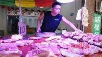 小伙辞掉公务员改行卖猪肉:月入3万