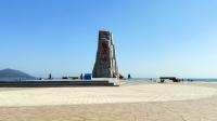 航拍葫芦岛(7)国际和平广场