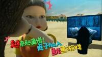 四川方言:假如贞子去参加鱿鱼游戏会怎样?