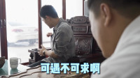 客户想搞个实惠的商务车,带着厚礼找到小刘,没想到小刘竟然是这样的